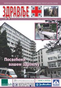 ZDRAVLJE_PRVI_BROJ_Page_01