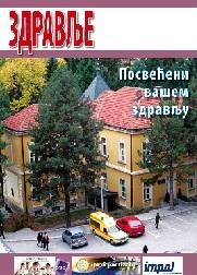 novine_pdf